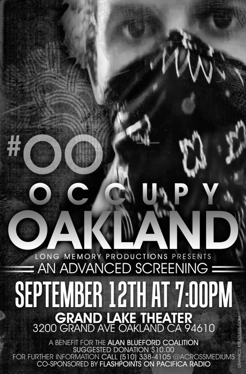 #OO @grandlake--a Benefit for #Justice4AlanBlueford